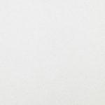 ElixiR White-5250